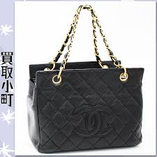 KAITORIKOMACHI | Rakuten Global Market: Chanel (CHANEL) CC mark ... & Chanel (CHANEL) CC mark quilting chain Boston bag caviar skin black gold  metal fittings Adamdwight.com