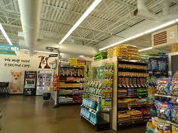 pet supplies plus store. Interesting Store Throughout Pet Supplies Plus Store
