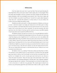 the process essay usa culture