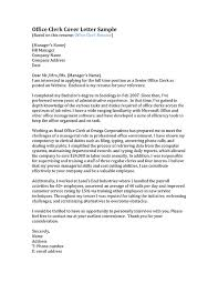 Cover Letter For Office Clerk New Office Job Cover Letter Sample
