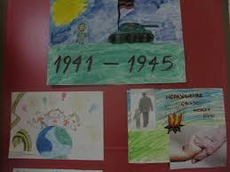 Рисунки детей до лет на темы Мы этой памяти верны  Рисунки детей до 8 лет на темы 1941 1945 Мы этой памяти верны Дети войны День Победы 05 05 2017 ФССП России по Удмуртской Республике