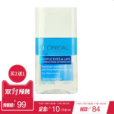 get ations l oreal gentle eye and lip makeup remover 125 ml deep