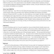 example of self introduction essay outline example of self introduction essay template marvelous self introduction introduction for an essay example