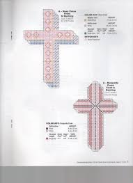 Plastic Canvas Cross Patterns Cool Design Ideas