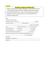Letter Income Verification Letter Sample