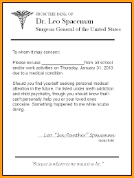 Doctors Care Doctors Note Doctors Note Excuse Form From School Fake Doctor For