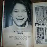 城山美佳子の最新おっぱい画像(17)