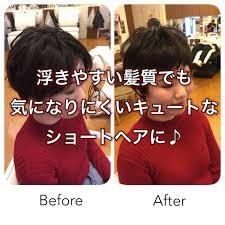 浮きやすい髪質でも気になりにくいキュートなショートヘアに大阪千林