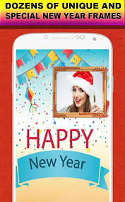 best happy new year 2018 photo frame free screenshot 13