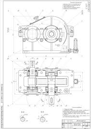Заказать курсовой проект по предмету Детали машин  dm cl1 dm con1