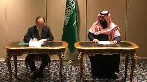 Image result for saudi prince with softbank CEO