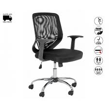 fabric office chairs with arms. Atlanta Full Back Mesh Fabric Chair With Arms - Executive Chairs Office \u0026 Seating Furniture Storage