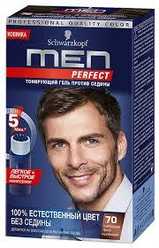Men Perfect <b>Тонирующий гель для</b> мужчин 70 крем-краска для ...