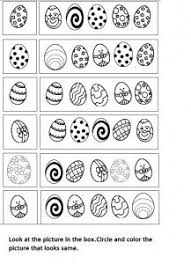 moreover Easter Preschool Math Worksheets   Itsy Bitsy Fun additionally Easter Math Worksheets   School Sparks furthermore Easter Worksheets as well  as well  furthermore Preschool Easter Worksheets   Free Printables   Education further Easter Rabbit Tracing Worksheet for Easter Activity   Ziggity Zoom also Ideas About Free Printable Easter Worksheets For Kindergarten further Preschool Easter Worksheets   Free Printables   Education as well . on eastern preschool worksheets
