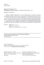 Московский государственный университет геодезии и картографии  Официальный Интернет портал Московского государственного университета геодезии