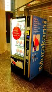 Stanford Vending Machines Mesmerizing Yes It Really Exists Poland's Vending Machine For Haruki