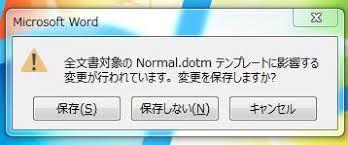 normal dotm