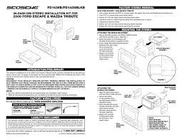 unusual sony xplod amp wiring diagram contemporary electrical sony xplod amp wiring diagram at Sony Xplod Amp Wiring Diagram