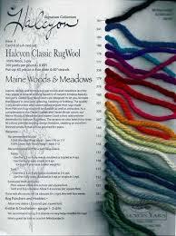 Halcyon Rug Wool Yarn Color Card
