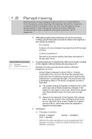 research paper plagiarism check coolturalplans research paper plagiarism check jpg