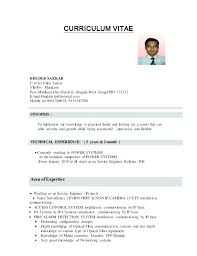 How To Update My Resume