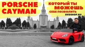 Видеозаписи <b>Детские</b> электромобили | ВКонтакте