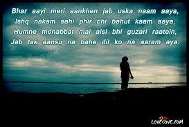 bhar aayi meri aankhen very sad heart