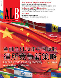 7 Days Inn Beijing Lianshi East Road Branch China Legal Business 76 By Key Media Issuu