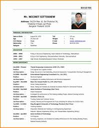 Resume Job Application Proposal Example Template Examples Of