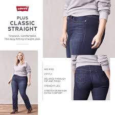 Plus Size Levis Classic Fit Straight Leg Jeans