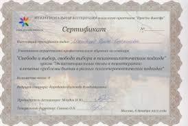 Купить дипломную работу цена украина Впрочем исполнительные купить дипломную работу цена украина директора имеют хороший доход как и врачи