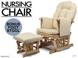 nursing glider chair