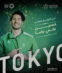 حسين على رضا في اولى مشاركة أولمبية للتجديف - صحيفة الكأس الرياضية