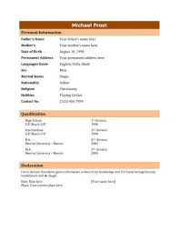 biodata form job application biodata what it is 7 biodata resume templates