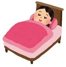 寝ている女の子のイラスト | かわいいフリー素材集 いらすとや