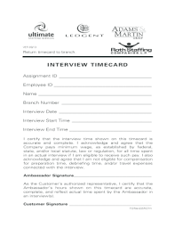 Timecard Ca Fillable Online Form Roth Interview Timecard Ca Sep13indd Fax Email