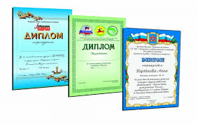 Варианты дипломов Фрилансер Татьяна karakotik Портфолио Варианты дипломов