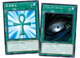ocg duel monsters card game asia