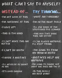 Q3 Motivational Quotes