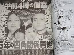 山田優はいつ流産した原因は小栗旬の浮気妊活した病院は