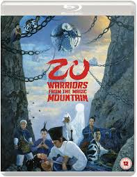 Zu Warriors From The Magic Mountain Eureka Classics Blu-ray Edition:  Amazon.de: Yuen BIAO, Adam CHENG, Brigitte LIN, Sammo HUNG, Mang HOI, Moon  LEE, Tsui HARK, Yuen BIAO, Adam CHENG: DVD & Blu-ray