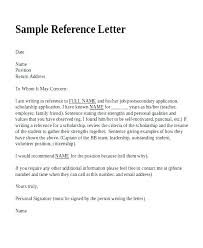 Letters Of Reference For A Job Job Reference Letter Template