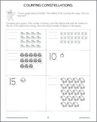 Kinder Books Printable Awesome Free Kindergarten Worksheets ...