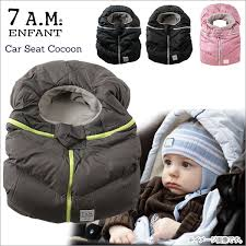 seven aem enfant 7 am enfant cat co special baby seat warm cover car seat co