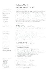 Assistant Manager Duties For Resume Wikirian Com