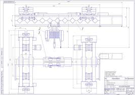 Модернизация подвесного крана конструкторская часть дипломного  Модернизация подвесного крана конструкторская часть дипломного проекта