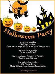 Free Halloween Birthday Invitation Templates Halloween Party Invitation Templates Zoli Koze