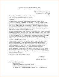 application letters resume formt cover letter 8 application business letter basic job appication letter