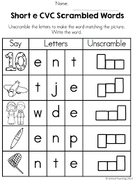 Sight Word Printable Worksheets Confessions Of A High Frequency ...