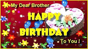 Free Download Greeting Card Free Singing Greeting Cards Birthday Uk Artwrk Pro
